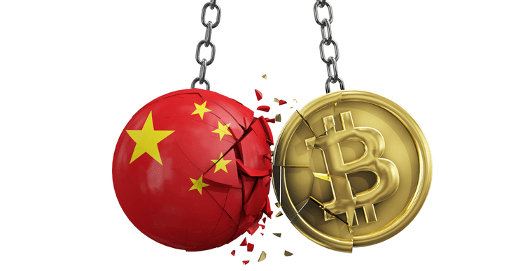 China's AgBank reiterates ban on cryptocurrency transactions